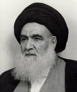 Ayatollah Seyyid Abul Qasim Musawi