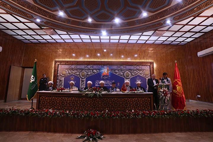 kauthar-auditorium
